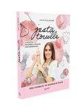Jesta Hillmann - Jestatouille - 60 recettes à réaliser sans modération.