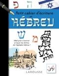 Carine Girac-Marinier - Petit cahier d'écriture en hébreu.