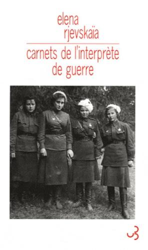 http://www.decitre.fr/gi/78/9782267021578FS.gif