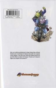 Dragon Ball Super Tome 5 Adieu Trunks