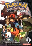 Hidenori Kusaka et Satoshi Yamamoto - Pokémon noir et blanc Tome 1 : .