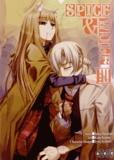 Isuna Hasekura et Keito Koume - Spice & Wolf Tome 3 : .