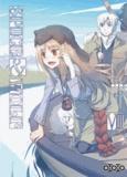Isuna Hasekura et Jyuu Ayakura - Spice & Wolf Tome 8 : .