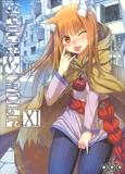 Isuna Hasekura et Keito Koume - Spice & Wolf Tome 11 : .