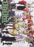 Yoshiki Tonogai - Doubt Tome 1 : .