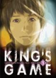 Nobuaki Kanazawa et Hitori Renda - King's Game Tome 3 : .