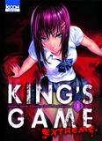 Nobuaki Kanazawa et Renji Kuriyama - King's Game Extreme Tome 1 : .