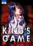 Nobuaki Kanazawa et Renji Kuriyama - King's Game Extreme Tome 3 : .