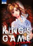 Nobuaki Kanazawa - King's Game Extreme Tome 5 : .
