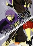 Takatoshi Shiozawa - Final Fantasy Type-0 - Le guerrier à l'épée de glace Tome 1 : .