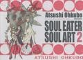 Atsushi Ohkubo - Soul Eater Soul Art - Tome 2.