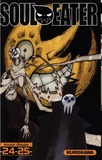 Atsushi Ohkubo - Soul Eater Tomes 24-25 : .