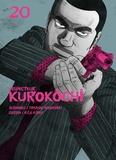 Takashi Nagasaki et Kôji Kôno - Inspecteur Kurokôchi Tome 20 : .