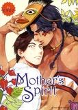 Enzo - Mother's Spirit.