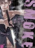 Reibun Ike - Bi no kyoujin Tome 3 : Smoke.