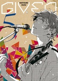 Natsuki Kizu - Given Tome 5 : .