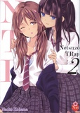 Naoko Kodama - Netsuzô Trap-NTR Tome 2 : .