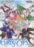 Reki Kawahara et Neko Nekobyou - Sword Art Online Girls' Ops Tome 4 : .