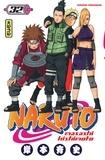 Masashi Kishimoto - Naruto Tome 32 : .