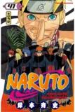 Masashi Kishimoto - Naruto Tome 41 : .