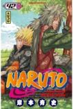 Masashi Kishimoto - Naruto Tome 42 : .