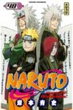 Masashi Kishimoto - Naruto Tome 48 : .