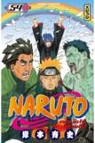 Masashi Kishimoto - Naruto Tome 54 : .