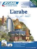 Dominique Halbout et Jean-Jacques Schmidt - L'arabe. 4 CD audio