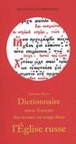 Martine Roty - Dictionnaire russe-français des termes en usage dans l'Eglise russe.
