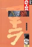 Katsuhiro Otomo - Akira Tome 12 : Lumière.