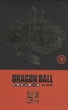 Akira Toriyama - Dragon Ball  : Coffret en 2 volumes : Tome 37, Le plan d'attaque est lancé ; Tome 38, Le duel fatidique Son Gokû contre Vegeta.