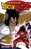 Akira Toriyama - Dragon Ball Z 1re partie : Les Saïyens - Tome 5.