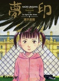 Naoki Urasawa - Mujirushi - Le signe des rêves Tome 1 : .