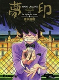 Naoki Urasawa - Mujirushi - Le signe des rêves Tome 2 : .