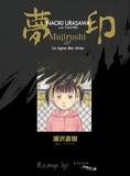 Naoki Urasawa - Mujirushi - Le signe des rêves Tomes 1 et 2 : Coffret en 2 volumes - Avec un ex-libris.