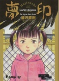 Naoki Urasawa et  Fujio Productions - Mujirushi - Le signe des rêves Intégrale : .