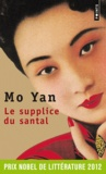 Yan Mo - Le supplice du santal.