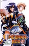 Nisioisin et Akira Akatsuki - Médaka-Box Tomes 1 et 2 : .
