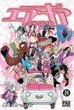 Oh ! Great - Air Gear Tome 24 : .
