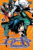 Oh ! Great - Air Gear Tome 28 : .