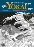 Shigeru Mizuki - Yôkai - Dictionnaire des monstres japonais.
