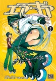 Oh! Great - Air Gear T02.