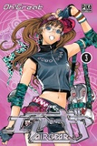 Oh! Great - Air Gear T03.