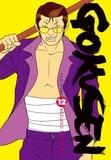 Kozueko Morimoto - Gokusen Tome 12 : .