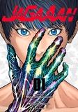 Muneyuki Kaneshiro et Kensuke Nishida - Jagaaan Tome 1 : .