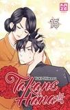 Yuki Shiwasu - Takane & Hana Tome 15 : .