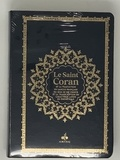 Albouraq - Le Saint Coran et la traduction en langue française du sens de ses versets et la transcription en caractères latins en phonétique.