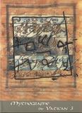 Anonyme et Philippe Dain - Mythographe du Vatican III.