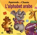 Jalil Khazal et Firdaws Mounim - Apprends et chante l'alphabet arabe. 1 CD audio
