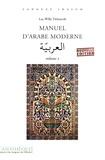 Luc-Willy Deheuvels - Manuel d'arabe moderne - Volume 2.